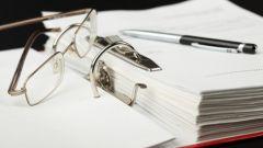 Как определить сумму налога за отчетный период
