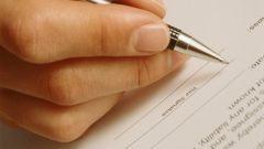 Как оформить документы на развод