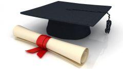 Как открыть аспирантуру