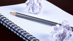 Как написать короткий рассказ