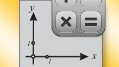 Как определить проекцию вектора