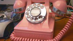 Как по прописке узнать телефон