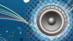 Как воспроизвести музыку в КС