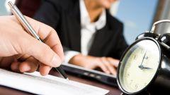 Как писать заявление в банк