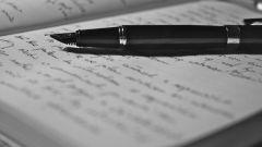 Как написать письмо отцу