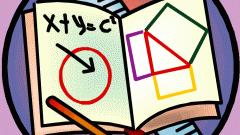 Как найти геометрическую фигуру