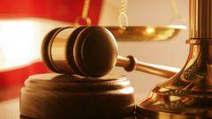 Как обжаловать решение мирового суда