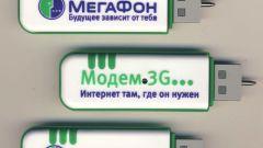 Как перевести баллы на Мегафоне