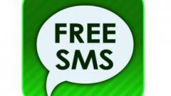 Как писать смс с компьютера бесплатно