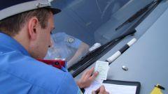 Как оспорить протокол об административном правонарушении