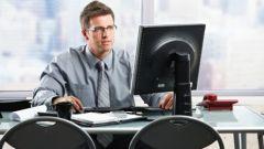 Как перезагрузить компьютер удаленно