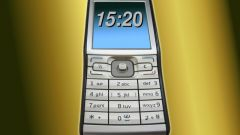 How to set date and time on Nokia