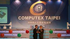 Как проводится международная выставка Computex Taipei