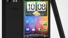 How to set date and time on HTC