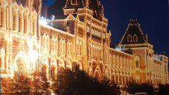 Как отдохнуть в Москве на июньские