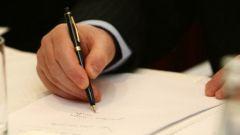 Как оформить договор на земельный участок
