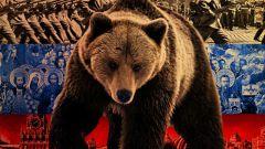 Как улучшить имидж России на западе