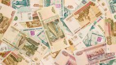 Какая инфляция наблюдалась в России в мае 2012