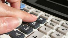 Чем отличается новый налоговый кодекс Украины
