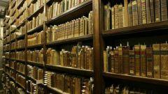 Как найти библиотеки бесплатных книг