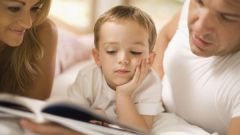 Как читать стихи ребенку