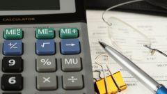 Как платить налог на прибыль ООО