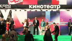 Как будет проходить ММКФ 2012