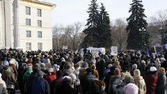 Как будет действовать закон о наказаниях на митингах