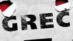 Как пройдет Фестиваль «Грек» в Барселоне в 2012 году