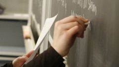 Как стать учителем русского языка