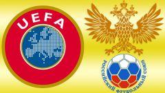За что оштрафовали Российский футбольный союз