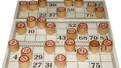 Как вычислить лотерею