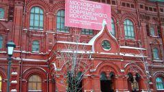 Как пройдет 5 Московское биеннале современного искусства