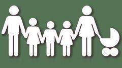 Как получить льготы многодетной семье