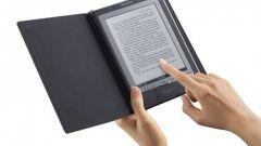 Как искать тексты для электронных книг