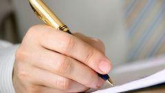 Как написать письмо в деловом официальном стиле