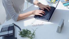 Как установить ICQ на ноутбуке