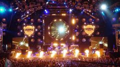 Где пройдет Maxidrom 2012