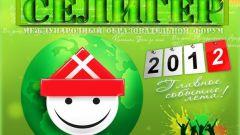 Как пройдет «Селигер 2012»