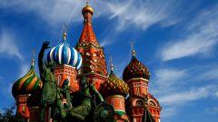 Как провести отпуск в России