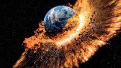 Когда будет конец света