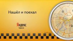 How to rent a car through Yandex.Taxi