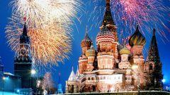 Как отметить День города в Москве