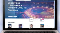 Какой спецпроект запустил Facebook к Олимпиаде в Лондоне