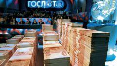 Как выиграть в Гослото 1 млн рублей