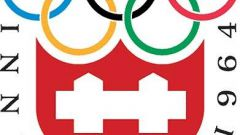 Зимняя Олимпиада 1964 года в Инсбруке