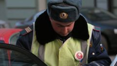 How to change the fines for traffic violations from July 1, 2012