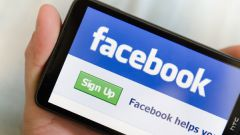 Как зайти в мобильный магазин приложений Facebook