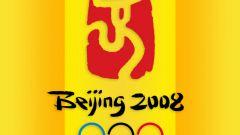 Летняя Олимпиада 2008 года в Пекине