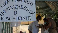 Как перевести деньги в помощь пострадавшим от наводнения в Крымске